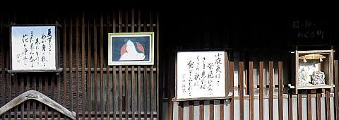 湯浅の古い町並み.jpg