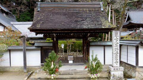 muroo-ji.jpg